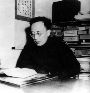 Guo_Moruo_in_1941
